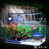 真水草玻璃魚缸水族箱小型客廳桌面迷你生態草缸裝飾造景金魚缸 igo全網最低價