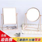 輕奢 復古風 金屬 化妝鏡 【B675】【熊大碗福利社】