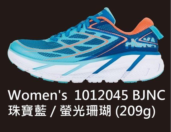 【線上體育】HOKA ONE ONE 女CLIFTON 3路跑鞋 珠寶藍/螢光珊瑚, 8.0送品牌T恤1件送完為止