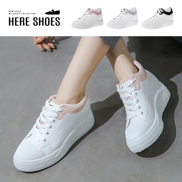 [Here Shoes] 零碼38 5CM皮革綁帶休閒鞋 百搭餅乾鞋頭 厚底運動休閒鞋 小白鞋-KW811