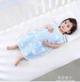 嬰兒睡袋寶寶純棉六層紗布睡袋新生兒童防踢被春夏季款背心式空調 完美