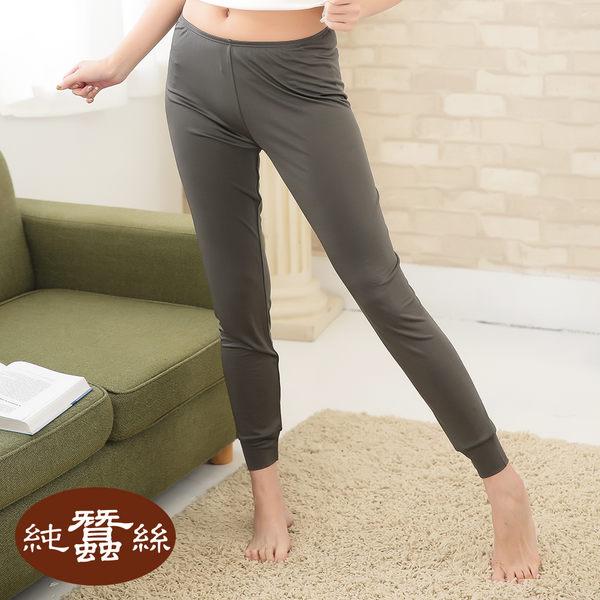 【岱妮蠶絲】AC6359N純蠶絲42針110G舒柔束口衛生長褲(灰綠)