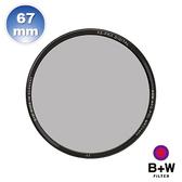 B+W XS-Pro KSM 67mm HT CPL 高透光凱氏環形偏光鏡