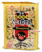 【吉嘉食品】堅果蟹黃風味沙琪瑪 1包320公克[#1]{512-712}