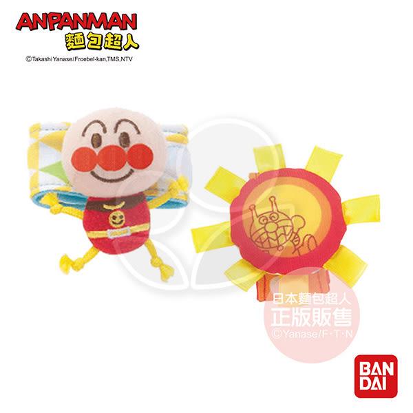 日本麵包超人 - 寶寶的第一個腕帶搖鈴-0個月