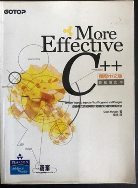 (二手書)More Effective C++國際中文版