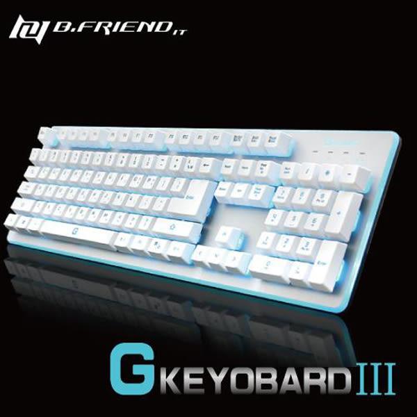 【免運費】限量 B-FRiEND GKEYBOARD III 發光/懸浮式 遊戲鍵盤 (白) / GK3
