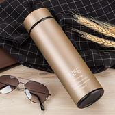 500ML不銹鋼真空保溫杯男女商務杯子便攜學生水杯保溫瓶過濾茶杯