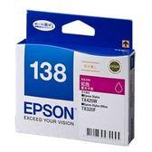 EPSON 138高印量L墨水匣 T138350(紅)