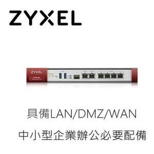 ◤全新品 含稅 免運費◢ ZyXEL VPN100 整合式安全閘道器(商用Firewall)