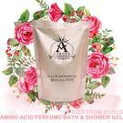 Aurora歐若拉-胺基酸香氛沐浴露補充包(玫瑰花吻)500ml