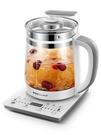養生壺榮事達養生壺全自動加厚玻璃多功能家用電花煮茶器水壺辦公室小型 新年提前熱賣
