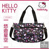 Hello Kitty 斜背包 悠遊星空 凱蒂貓 滿版印花 兩用 托特包 手提包 側背包 KT01Q06 得意時袋