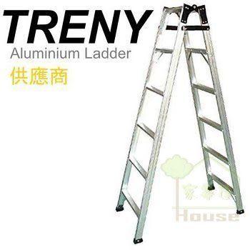 [家事達] 寶島 直馬梯-6尺 鋁梯(可荷重70kg) 直馬兩用梯 特價