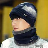 男士套頭帽子防風冬季青年女戶外韓版時尚護耳潮針織毛線帽保暖 街頭布衣