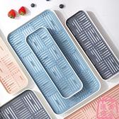 托盤盤子家用長方形瀝水盤菜盤餐盤北歐茶水杯盤【匯美優品】