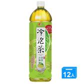 光泉冷泡茶-冷萃綠茶(無糖)1235ml*12入/ 箱【愛買】