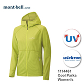 【速捷戶外】日本 mont-bell 1114461 Cool Parka 女抗UV防曬吸濕排汗連帽外套(檸綠),montbell