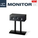 【竹北音響勝豐群】新款 Paradigm Monitor SE 2000C 中置揚聲器 黑色