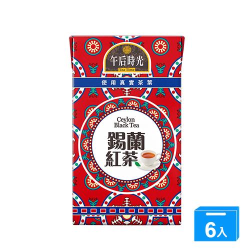 午后時光錫蘭紅茶250ml*6罐【愛買】