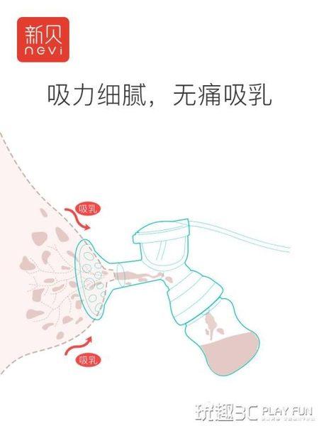 吸奶器 吸奶器電動拔奶器可充電全自動產婦擠奶器吸力大靜音8615無痛