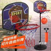 籃球架可升降兒童籃球架戶外運動鐵桿男孩室內皮球板3投籃玩具2-5-10歲6XW(一件免運)