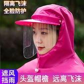 雨衣 電動電瓶車雨衣長款全身加大加厚女士摩托騎車單人防暴雨專用雨披【快速出貨】