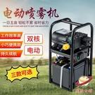 噴霧器 農用高壓小型鋰電池手提式電動噴霧器新式雙泵充電智能噴霧機 星際小舖