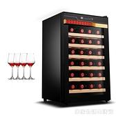 JC-65SFW1 28支紅酒櫃 恒溫酒櫃 雪茄櫃 冷藏櫃 茶葉櫃冰吧