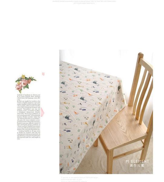 時尚可愛空間餐桌布 茶几布 隔熱墊 鍋墊 杯墊 餐桌巾123 (140*180cm)