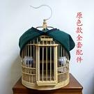 竹制貴州畫眉鳥籠自制八哥鳥籠裝飾配件