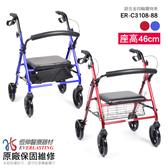 【恆伸醫療器材】ER-3108 鋁合金帶輪助步車/步行輔助車 座高46cm (附購物帆布袋+鐵購物籃)