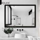春節特價 簡約現代浴室鏡防水廁所鏡洗手間高清銀鏡實木紋壁掛牆衛生間鏡子