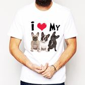 I Love My French Bulldog短袖T恤 白色 法鬥巴哥狗 動物圖案相片趣味可愛 gildan