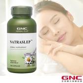 【GNC健安喜】 舒眠配方 安可舒膠囊 100顆