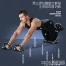 多功能健腹器腹肌輪腹部運動鍛煉腹肌訓練瘦腰器家用健身器材滾輪CY『新佰數位屋』