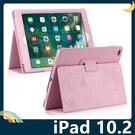 iPad 10.2 簡約商務保護套 荔枝紋側翻皮套 側邊插筆 支架 平板套 保護殼
