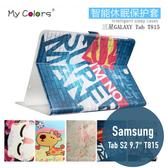 三星 SAMSUNG Tab S2 (9.7吋) T815 彩繪卡通 側翻皮套 支架 平板套 平板皮套 皮套 平板殼