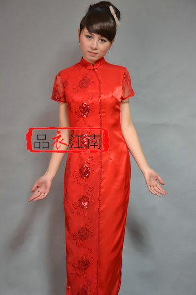 品衣江南旗袍