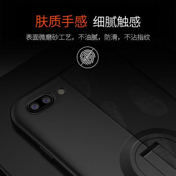 OPPO R11 R9S Plus R9S 支架手機殼 全包覆 保護殼 手機殼 支架 軟殼 素色 防指紋 磨砂