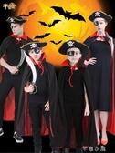 萬圣節兒童服裝海盜衣服成人披風套裝cos服親子裝男女斗篷吸血鬼 交換禮物