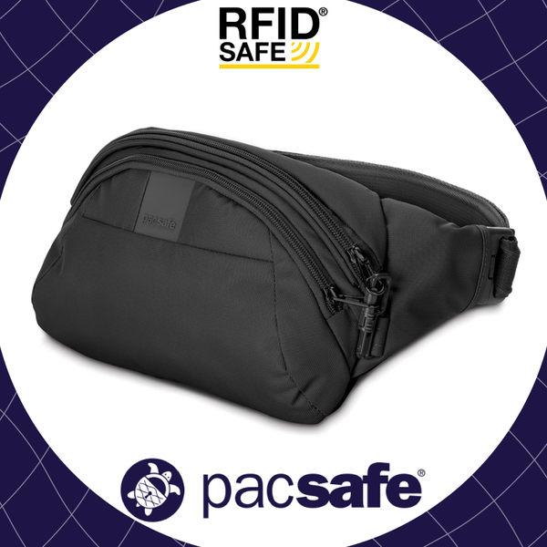 【Pacsafe 澳洲 Metrosafe LS120 RFID防盜腰包《黑》】30405/臀包/隨身包/防盜設計/運動腰包