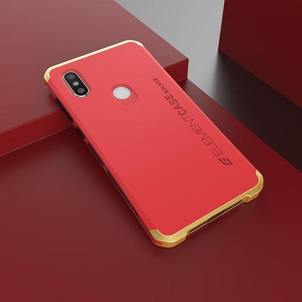 小米 Mix 2 / Mix 2s / Note 3 金屬手機殼 SOLACE TPU 金屬邊框 個性創意保護套