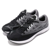 Mizuno 慢跑鞋 Wave Sonic 2 黑 灰 二代 輕量透氣 舒適緩震 美津濃 運動鞋 女鞋【PUMP306】 U1GD1935-09