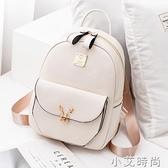 雙肩包女2021新款韓版時尚潮百搭女士背包休閒夏天旅行書包小包女 小艾新品