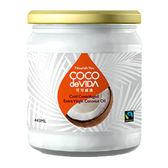 可可威達公平貿易天然冷離心初榨椰子油443ml