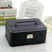 初行雙層首飾盒公主歐式韓國飾品盒手飾收納珠寶盒簡約耳釘戒指盒 印象家品旗艦店