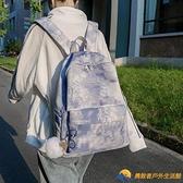 後背包書包女學生日韓版扎染大容量雙肩包帆布簡約百搭背包