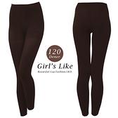 【露娜斯】120丹尼厚地階段著壓設計九分褲襪【咖啡】台灣製 LD-9001