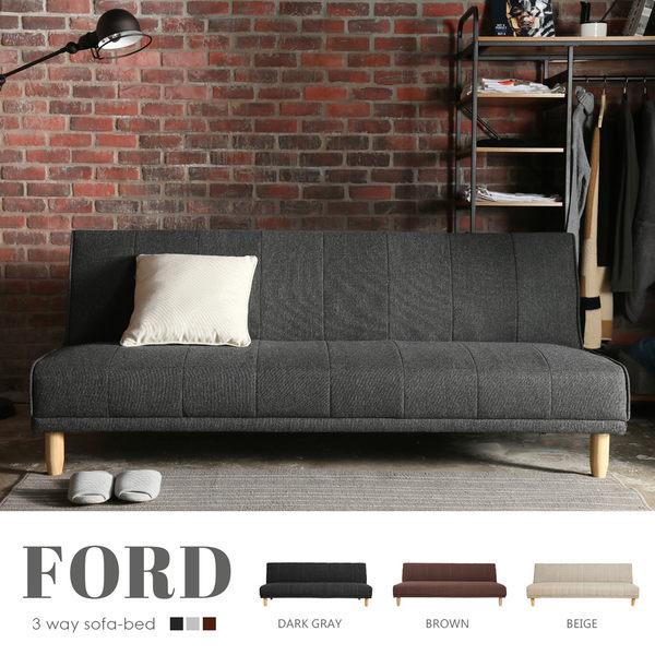 沙發 沙發床 日本人氣款 FORD弗德日式簡約布質沙發床(黑灰/三色)【H&D DESIGN】